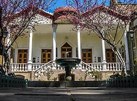 خانه مقدم یا موزه مقدم - تهران