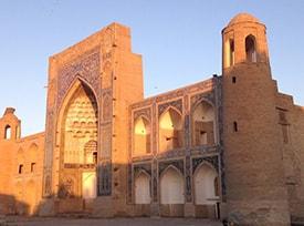 مدرسه عبد العزیز خان بخارا