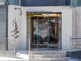 هتل هاترا مشهد (3 ستاره)