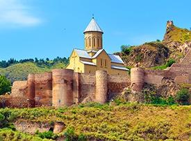 قلعه ناریکالا (نارین) تفلیس