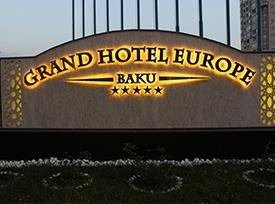 هتل گرند یوروپ باکو ( 5 ستاره)